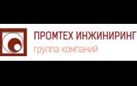 logo-promtekh